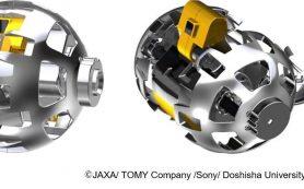 Японское космическое агентство отправит на Луну робота-трансформера