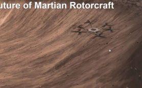 НАСА изучает модели будущих вертолетов для Марса