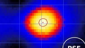 Обнаружен новый гамма-источник сверхвысокой энергии