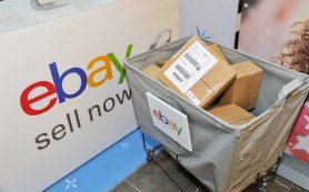 Что важно знать, чтобы выгодно торговать на платформе Ebay