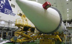 Модуль «Наука» полетит в космос 21 июля
