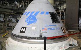 Второй полет корабля Starliner отложили на неопределенный срок