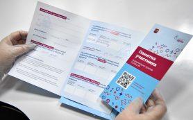 Выпуск «Пусть говорят»: сертификат о вакцинации