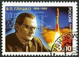 113 лет со дня рождения В. П. Глушко ─ основоположника отечественного жидкостного ракетного двигателестроения