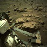 Марсоход Perseverance направляется в область South Seitah